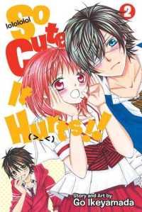 Ikeyamada, Go; So Cute It Hurts 2